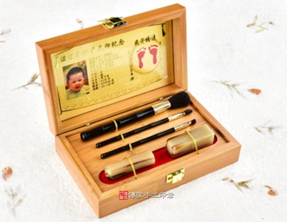 女生胎毛筆刷臍帶章嬰兒三寶(頂級竹盒、黑牛角筆桿、金足印)