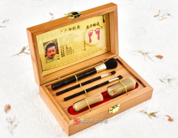 女生胎毛筆刷臍帶章嬰兒三寶(頂級竹盒、黑檀木筆桿、金足印)