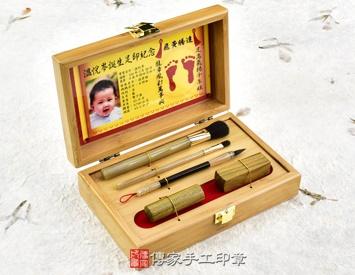 女生胎毛筆刷臍帶章嬰兒三寶(天然竹盒、赤牛角筆桿)