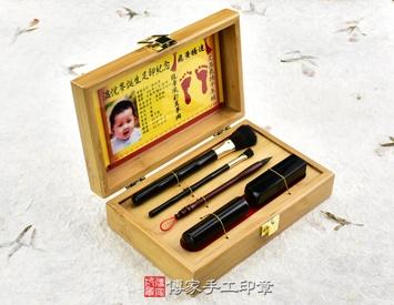 女生胎毛筆刷臍帶章嬰兒三寶(天然竹盒、黑牛角筆桿)