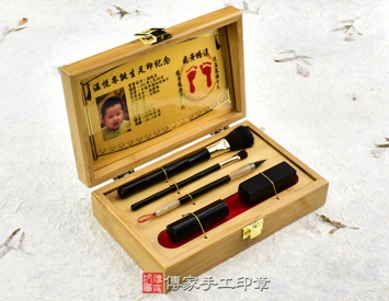 女生胎毛筆刷臍帶章嬰兒三寶(天然竹盒、黑檀木筆桿)