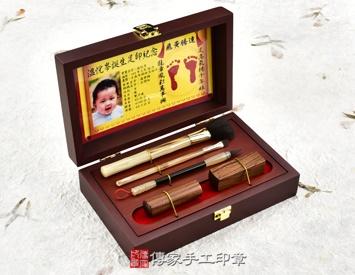 女生胎毛筆刷臍帶章嬰兒三寶(烤漆木盒、赤牛角筆桿)