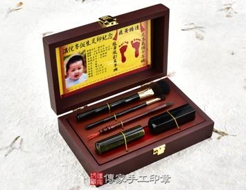 女生胎毛筆刷臍帶章嬰兒三寶(烤漆木盒、黑牛角筆桿)