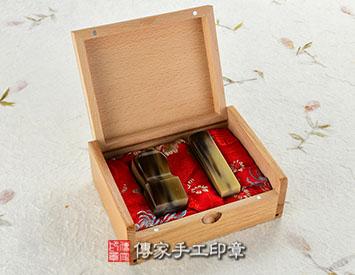 印章盒、高級印章盒、木盒、印章盒、印章木盒、個人印章盒子、竹盒、個人章竹盒、木盒、個人印章木盒、櫸木木盒、實木木盒、實木個人印章盒子