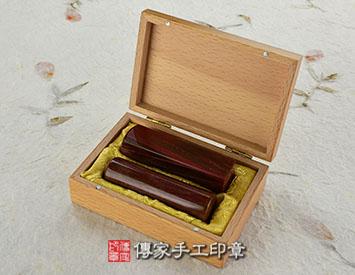 木盒、印章盒、印章木盒、個人印章盒子、竹盒、個人章竹盒、木盒、個人印章木盒、櫸木木盒、實木木盒、實木個人印章盒子、竹子盒