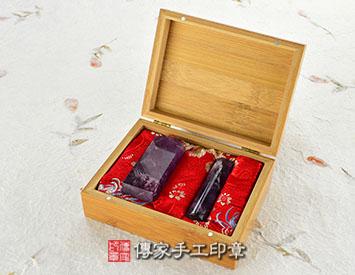 木盒盪金、木盒激光、公司大小印章盒、印章盒、高級印章盒、木盒、印章盒、印章木盒