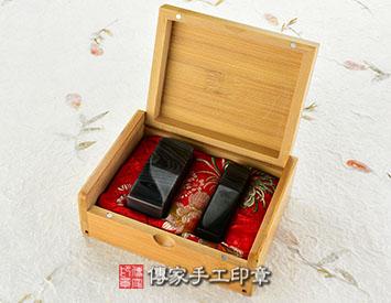 公司印章木盒、公司印章竹盒、公司印章盒、公司印章實木木盒、公司大小印章木盒、木盒雷射