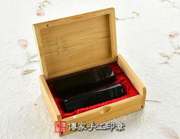 愛心木盒、愛心竹盒、結婚印章木盒、結婚印章竹盒、結婚印章盒、結婚印章實木木盒、結婚印章櫸木木盒、愛心印章木盒、愛心印章竹盒