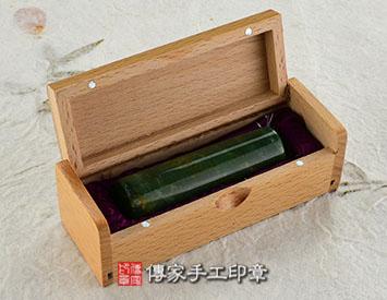印章木盒、印章竹盒、雙章竹盒、紫檀木木盒、黑檀木木盒、綠檀木木盒、紫檀木印章木盒、黑檀木印章木盒、綠檀木印章木盒、木盒訂做