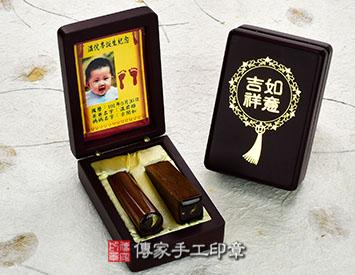 嬰兒雙寶:烤漆雙章加長木盒、彩色足印照片、臍帶印章、胎毛印章