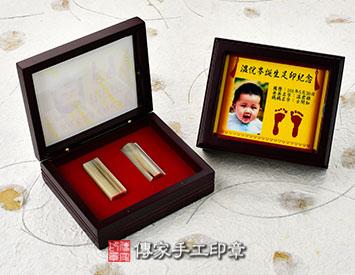 嬰兒雙寶:玻璃木盒、彩色足印照片、臍帶印章、胎毛印章