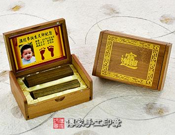 嬰兒雙寶:高級天然竹盒(掀背跑車款式)、彩色足印照片、臍帶印章、胎毛印章