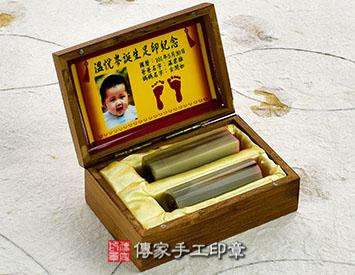 嬰兒雙寶:高級天然竹盒(天地開合款式一)、彩色足印照片、臍帶印章、胎毛印章