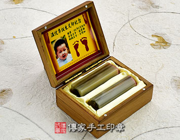 嬰兒雙寶:高級天然竹盒(天地開合款式二)、彩色足印照片、臍帶印章、胎毛印章