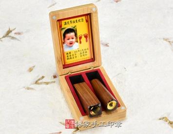 嬰兒雙寶:高級天然竹盒、足印照片、臍帶印章、胎毛印章