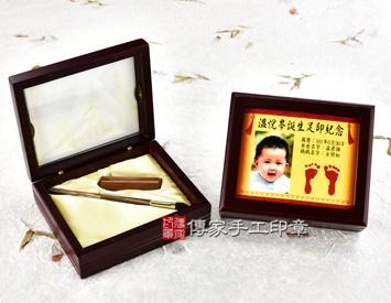 女生嬰兒三寶1刷1章:玻璃木盒、彩色足印照片、臍帶印章、小支赤牛角胎毛刷