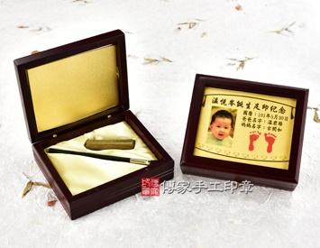 女生嬰兒三寶1刷1章:玻璃木盒、金足印照片、臍帶印章、小支黑檀木胎毛刷