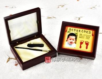 女生嬰兒三寶1刷1章:玻璃木盒、彩色足印照片、臍帶印章、小支黑牛角胎毛刷