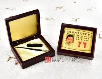 女生嬰兒三寶1刷1章:玻璃木盒、金足印照片、臍帶印章、小支黑牛角胎毛刷