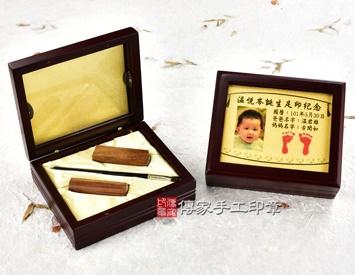 女生嬰兒三寶1刷2章:玻璃木盒、金足印照片、臍帶印章、小支黑牛角胎毛刷