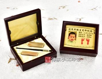 女生嬰兒三寶1刷2章:玻璃木盒、金足印照片、臍帶印章、小支黑檀木胎毛刷