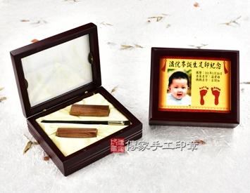 女生嬰兒三寶1刷2章:玻璃木盒、彩色足印照片、臍帶印章、小支黑檀木胎毛刷