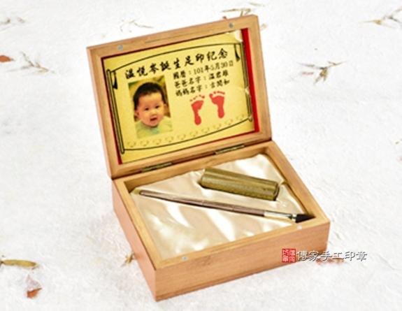 女生嬰兒三寶1刷1章:高級櫸木木盒、金足印照片、臍帶印章、小支赤牛角胎毛刷