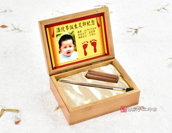 女生嬰兒三寶1刷1章:高級櫸木木盒、彩色足印照片、臍帶印章、小支赤牛角胎毛刷