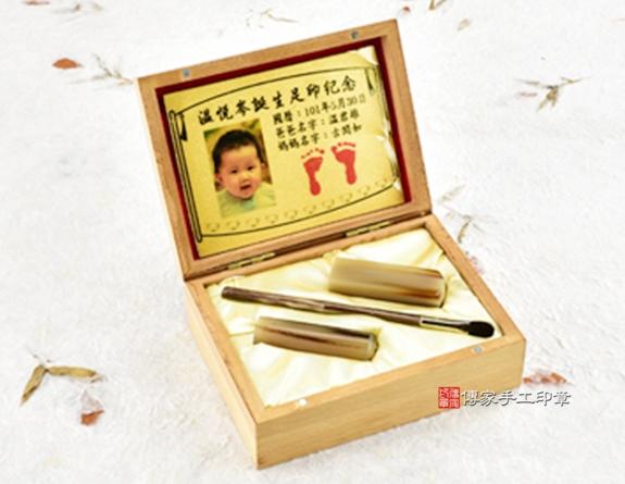 女生嬰兒三寶1刷2章:高級櫸木木盒、金足印照片、臍帶印章、小支赤牛角胎毛刷