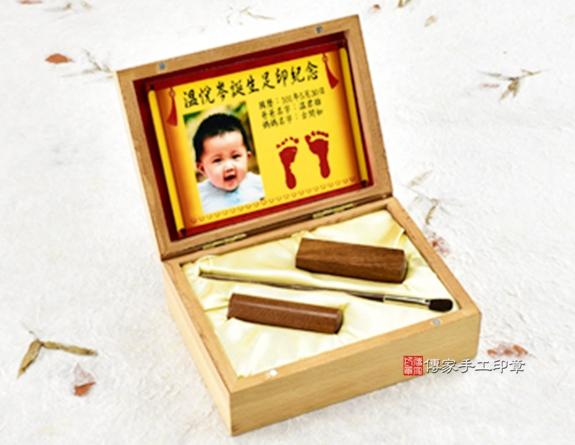 女生嬰兒三寶1刷2章:高級櫸木木盒、彩色足印照片、臍帶印章、小支赤牛角胎毛刷