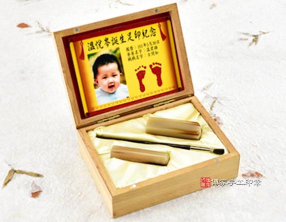 女生嬰兒三寶1刷2章:高級櫸木木盒、彩色足印照片、臍帶印章、小支紅紫檀木胎毛刷