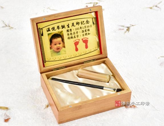 女生嬰兒三寶1刷1章:高級櫸木木盒、金足印照片、臍帶印章、小支黑牛角胎毛刷