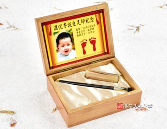 女生嬰兒三寶1刷1章:高級櫸木木盒、彩色足印照片、臍帶印章、小支黑牛角胎毛刷