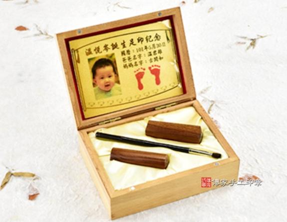 女生嬰兒三寶1刷2章:高級櫸木木盒、金足印照片、臍帶印章、小支黑牛角胎毛刷