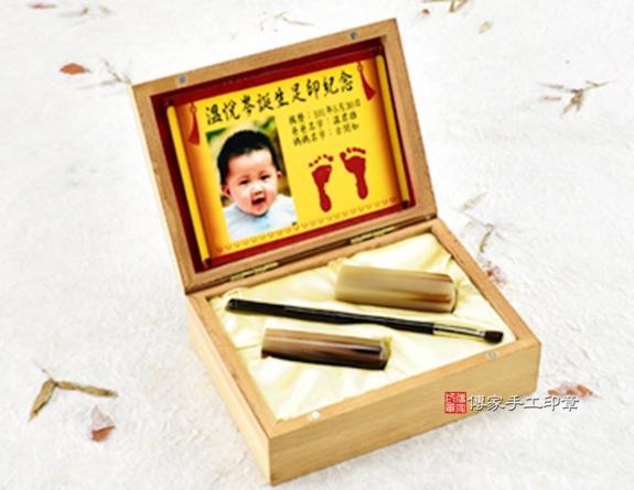 女生嬰兒三寶1刷2章:高級櫸木木盒、彩色足印照片、臍帶印章、小支黑牛角胎毛刷