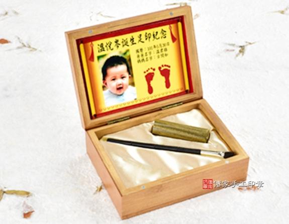 女生嬰兒三寶1刷1章:高級櫸木木盒、彩色足印照片、臍帶印章、小支黑檀木胎毛刷