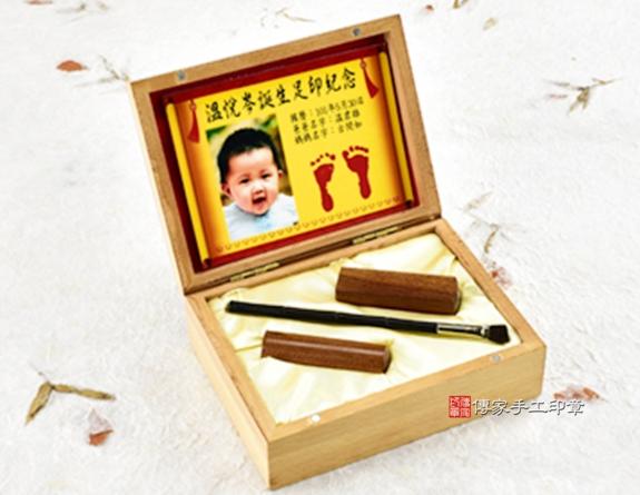 女生嬰兒三寶1刷2章:高級櫸木木盒、彩色足印照片、臍帶印章、小支黑檀木胎毛