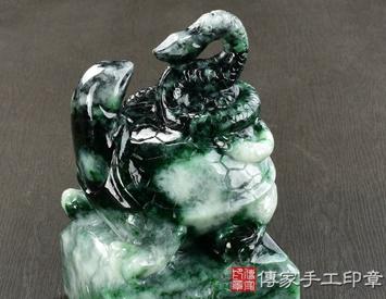 頂級緬甸地方玉精雕蛇龜:廟章、神明印章、大印章