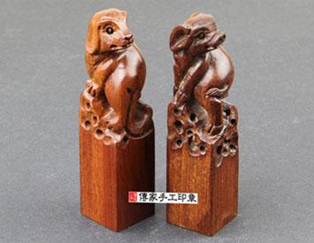 立體木雕(狗、豬) 印章,立體木雕(虎、兔) 印章,立體木雕(馬、羊) 印章,立體木雕(猴、雞) 印章,立體木雕(鼠、牛) 印章,立體木雕(龍、蛇) 印章,