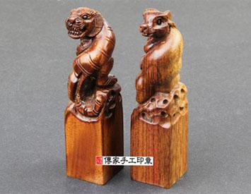 立體木雕(虎、兔) 印章,立體木雕(狗、豬) 印章,立體木雕(馬、羊) 印章,立體木雕(猴、雞) 印章,立體木雕(鼠、牛) 印章,立體木雕(龍、蛇) 印章,