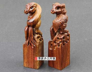 立體木雕(馬、羊) 印章,立體木雕(虎、兔) 印章,立體木雕(狗、豬) 印章,立體木雕(猴、雞) 印章,立體木雕(鼠、牛) 印章,立體木雕(龍、蛇) 印章,
