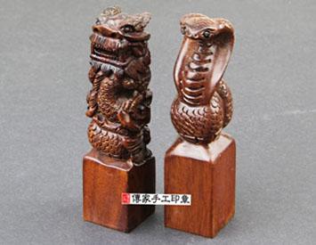 立體木雕(龍、蛇) 印章,立體木雕(鼠、牛) 印章,立體木雕(猴、雞) 印章,立體木雕(馬、羊) 印章,立體木雕(虎、兔) 印章,立體木雕(狗、豬) 印章,
