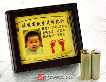 嬰兒雙寶:玻璃木盒、金足印照片、臍帶印章、胎毛印章