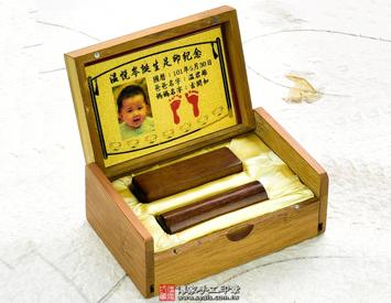 嬰兒雙寶:高級天然竹盒(掀背跑車款式)、金足印照片、臍帶印章、胎毛印章