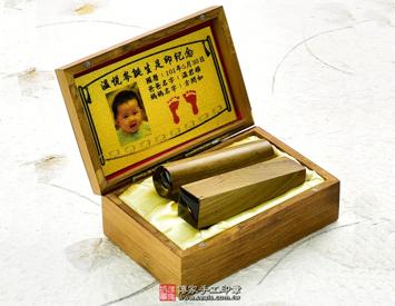 嬰兒雙寶:高級天然竹盒(天地開合款式一)、金足印照片、臍帶印章、胎毛印章