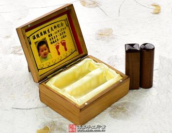 嬰兒雙寶:高級天然竹盒(天地開合款式二)、金足印照片、臍帶印章、胎毛印章