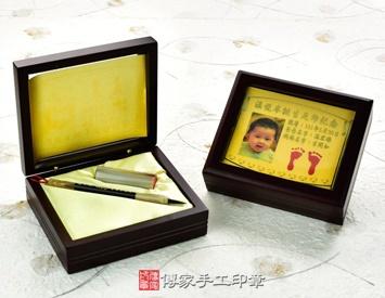 嬰兒三寶1筆1章:玻璃木盒、金足印照片、臍帶印章、胎毛印章