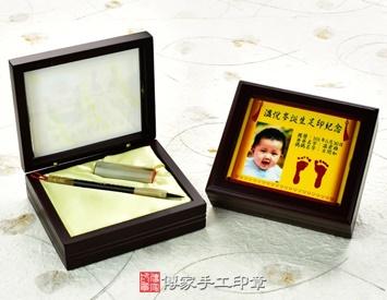 嬰兒三寶1筆1章:玻璃木盒、彩色足印照片、臍帶印章、胎毛印章、袖珍型胎毛筆