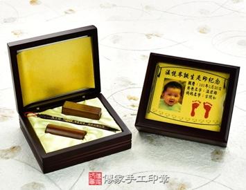 嬰兒三寶1筆2章:玻璃木盒、金足印照片、臍帶印章、胎毛印章、袖珍型胎毛筆