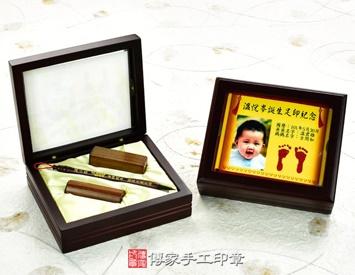 嬰兒三寶1筆2章:玻璃木盒、彩色足印照片、臍帶印章、胎毛印章、袖珍型胎毛筆